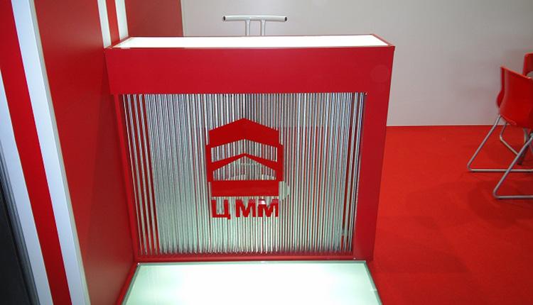 ЦММ. Выставка YUGBUILD - 2012 стенд 3