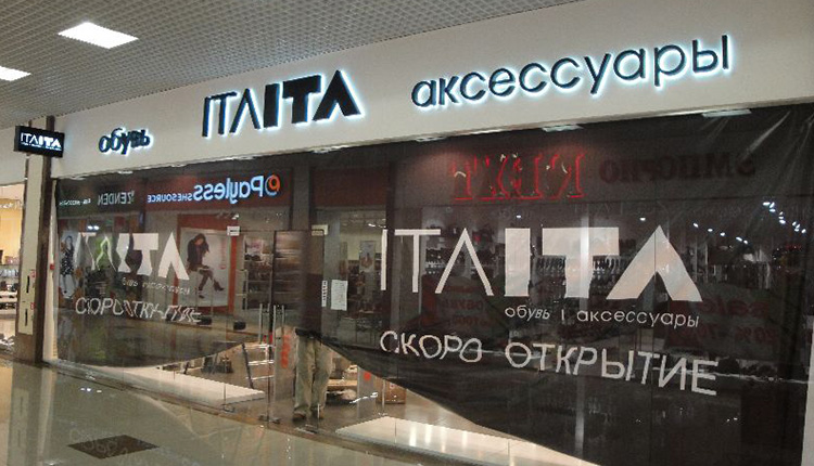 Вывеска ITAITA 2