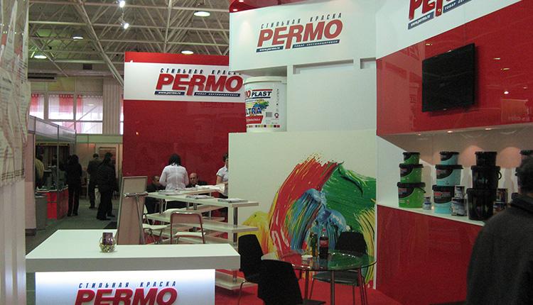 PERMO. Выставка YUGBUILD - 2014 стенд 2