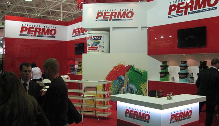 PERMO. Выставка YUGBUILD - 2014 стенд 3