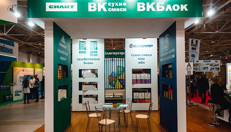 КСМК. Выставка YUGBUILD - 2016 стенд 5