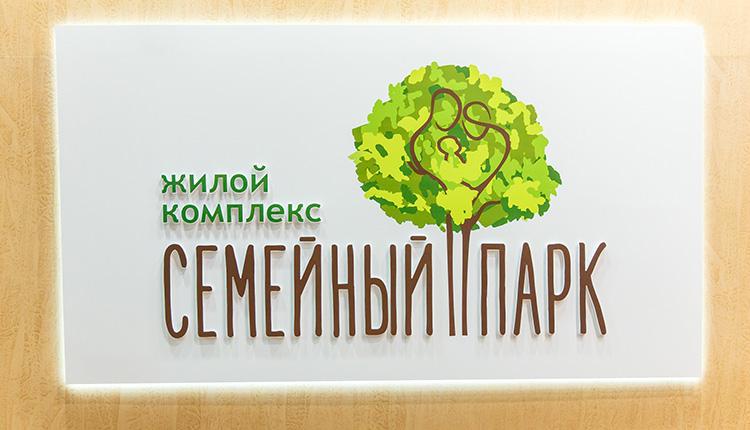 МЕГААЛЬЯНС. Выставка ЯРМАРКА ЖИЛЬЯ стенд 3
