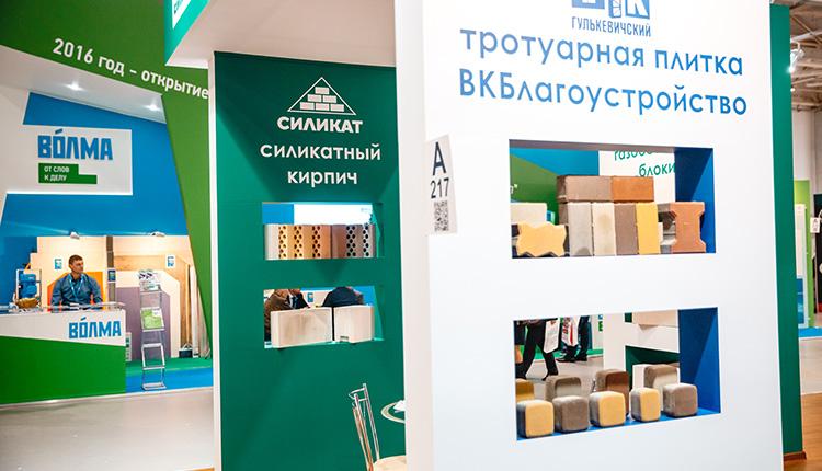 КСМК. Выставка YUGBUILD - 2016 стенд 14