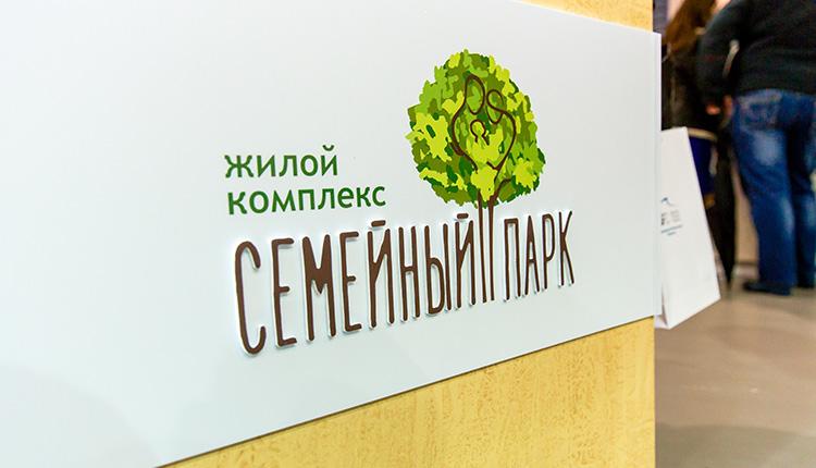 МЕГААЛЬЯНС. Выставка ЯРМАРКА ЖИЛЬЯ стенд 5