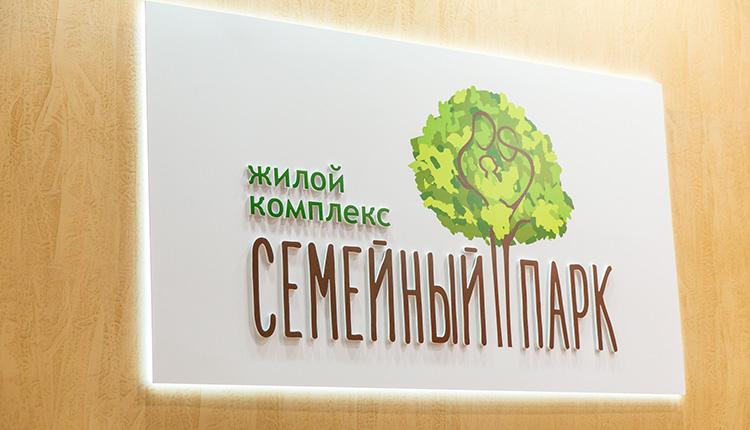 МЕГААЛЬЯНС. Выставка ЯРМАРКА ЖИЛЬЯ стенд 13