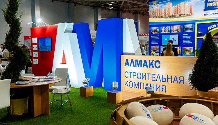 АЛМАКССТРОЙ. Выставка ЯРМАРКА ЖИЛЬЯ - 2016 стенд 1