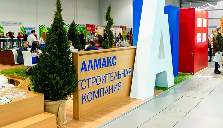 АЛМАКССТРОЙ. Выставка ЯРМАРКА ЖИЛЬЯ - 2016 стенд 21
